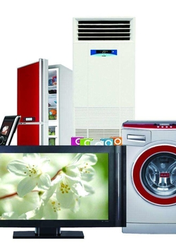 The Most Popular Consumer Electronics TOP5